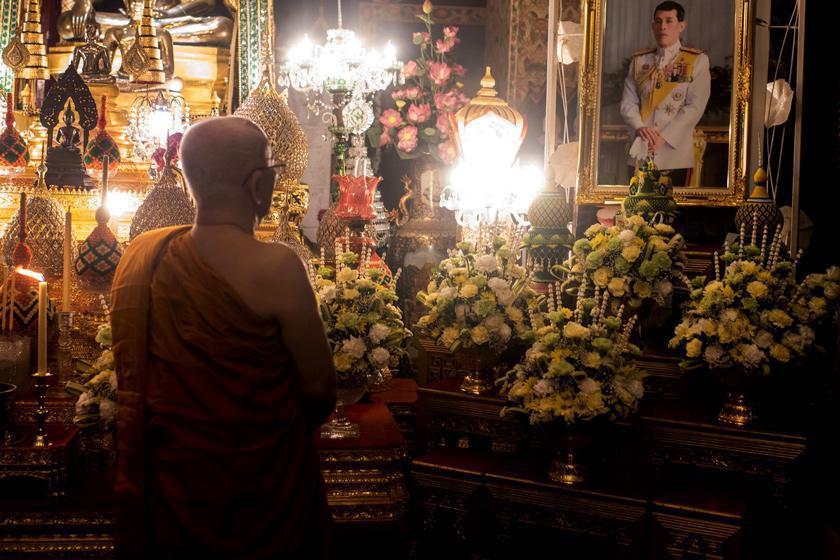 یادبود پادشاه تایلند، مرثیه ای برای یک رویا
