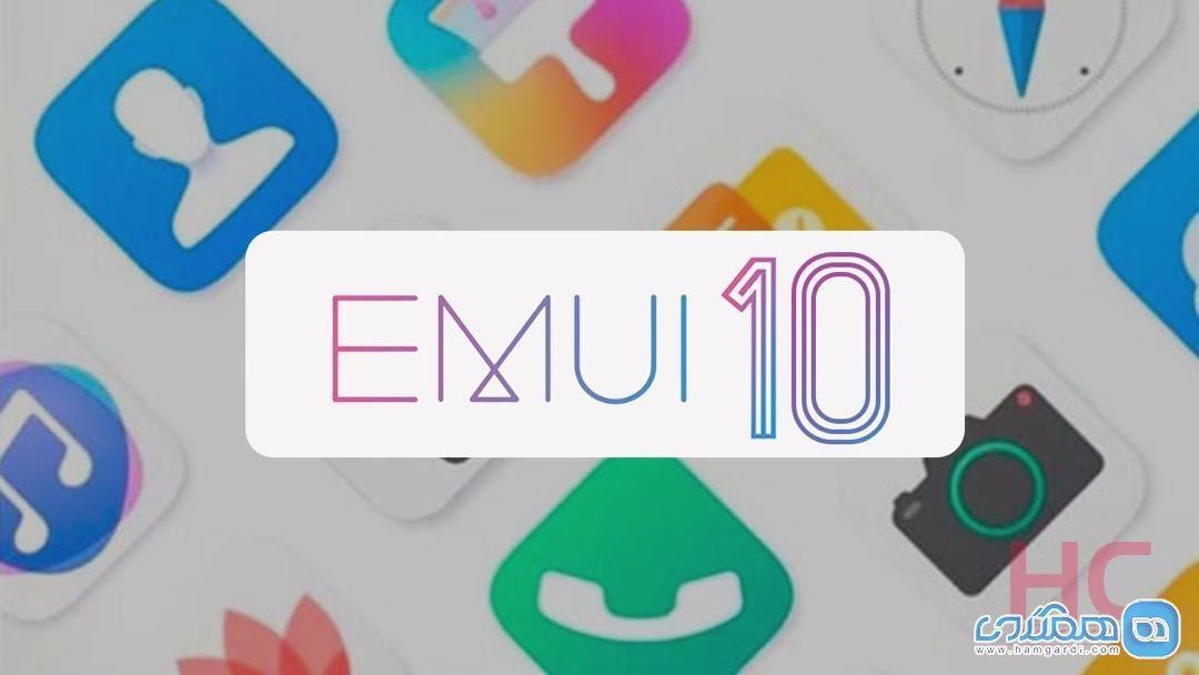 با رابط کاربری EMUI 10 هوآوی آشنا شوید، گوشی شما چه زمانی این آپدیت را دریافت می نماید