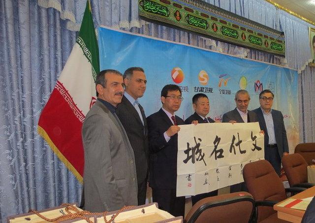 اهدا پیغام صلح و آرامش دولت چین به استاندار اردبیل