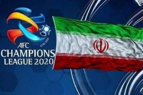 AFC رسما اعلام نمود ؛ سهمیه ایران در آسیا 2