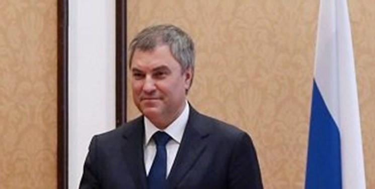 رئیس دومای دولتی فدراسیون روسیه دوشنبه در تهران