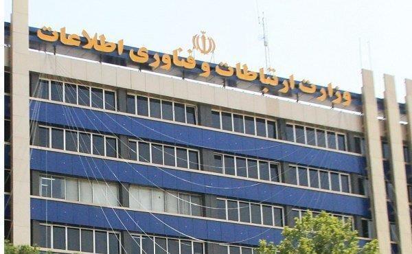 اصرار وزارت ارتباطات به تبلیغ برنامه های ناکارآمد در Vbehdasht چیست؟، وقتی کاسه کوزه ها سر وزارت بهداشت می شکند