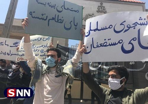 تجمع دانشجویان و مردم کرمانشاه در محکومیت عاملان تخریب خانه های شهرک فدک
