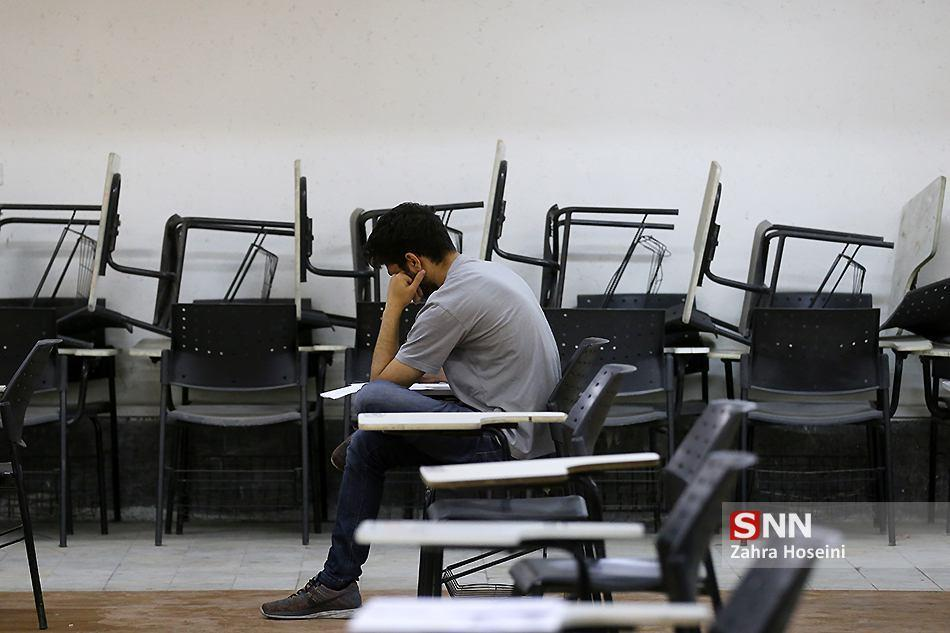 نیمسال دوم در دانشگاه محقق تا 12 تیر ادامه می یابد ، برنامه ریزی برای برگزاری امتحانات حضوری
