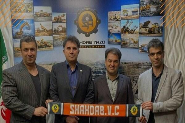 راهنمایی تیم شهداب یزد به محمد عمده غیاثی رسید
