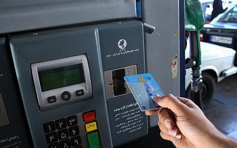 سهمیه بنزین کارت های مفقودی چه می شود؟