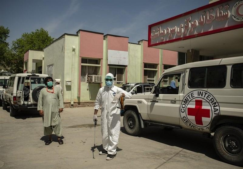نگرانی صلیب سرخ از افزایش تلفات غیرنظامیان همزمان با گسترش کرونا در افغانستان