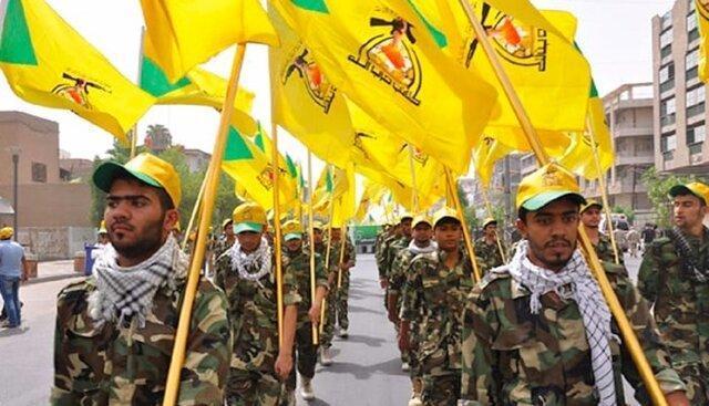 واشنگتن دو سایت اینترنتی گردان های حزب الله عراق را مسدود کرد