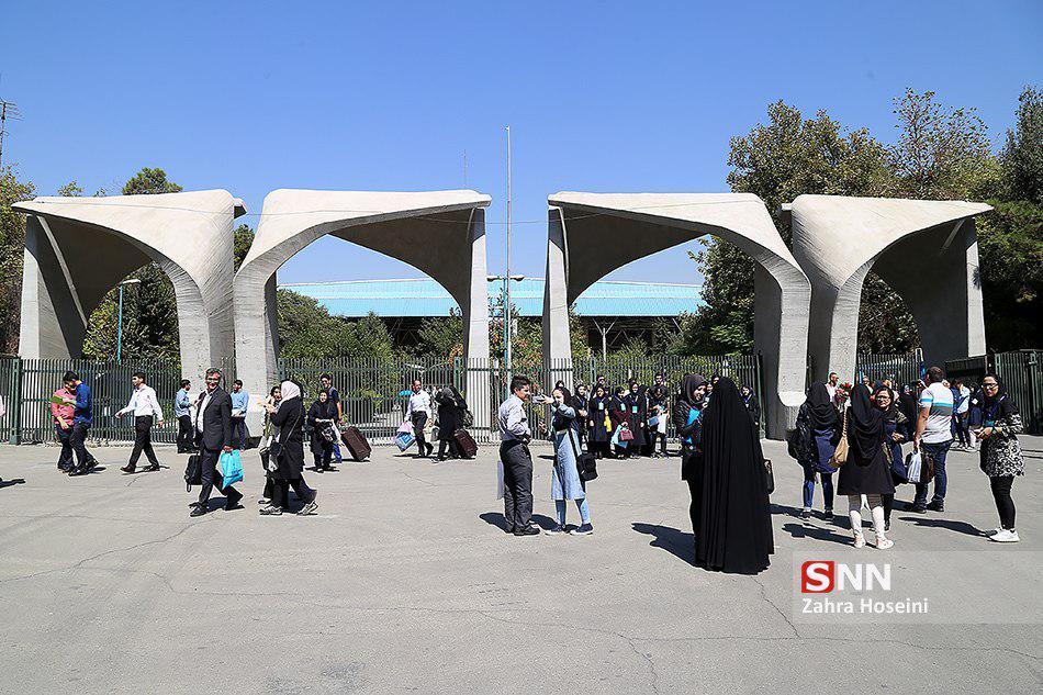 مراسم شروع سال تحصیلی امروز در دانشگاه تهران برگزار می گردد