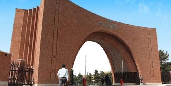 مهلت ثبت نام وام های دانشجویی دانشگاه تربیت مدرس تا 15 آذر تمدید شد