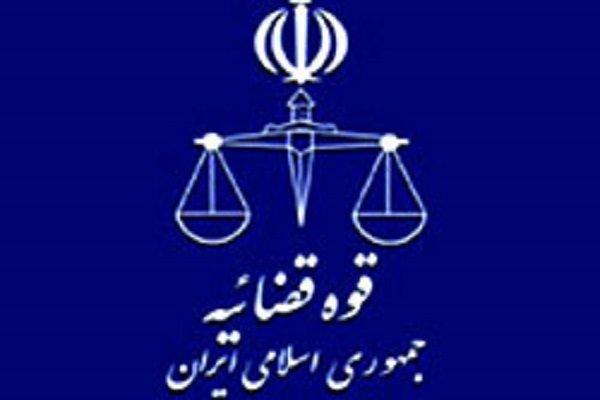 دستگیری جاعل اسناد قضایی در یک پرونده مهم اقتصادی