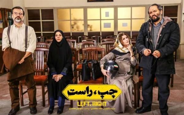 روایت یک فیلم طنز در جشنواره فجر؛ چپ یا راست مسئله این نیست