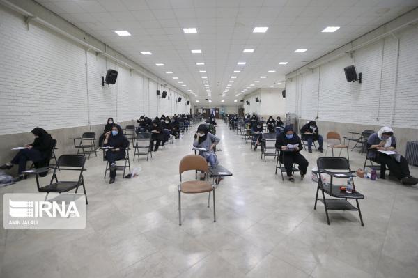خبرنگاران برگزاری کنکور دکتری 1400 با رعایت 1.5 متر فاصله اجتماعی