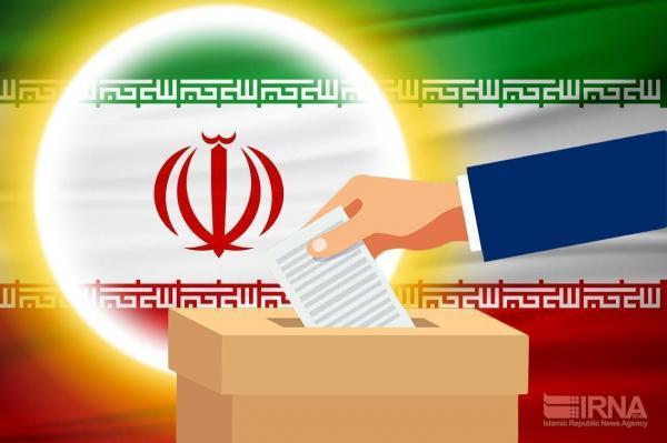 خبرنگاران 74 داوطلب شورای شهر در البرز ثبت نام کردند