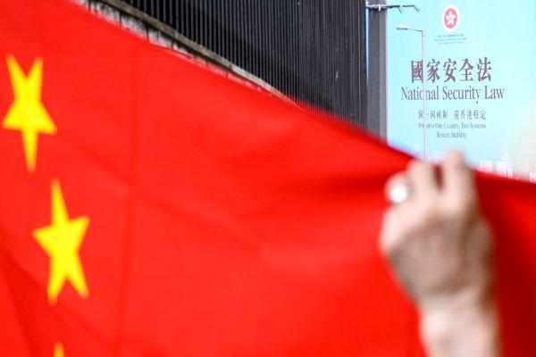 جمهوریخواهان برای تضعیف بایدن دست به دامن چین شدند