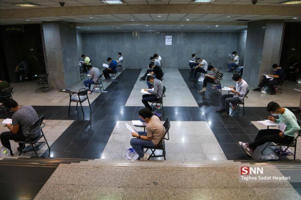 اعلام نتایج کنکور دکتری 1400 ، 136 هزار داوطلب مجاز به انتخاب رشته شدند