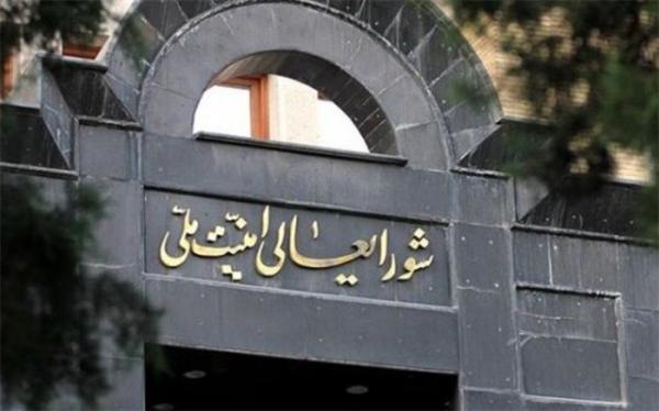 توضیح شورای عالی امنیت ملی درباره تمدید توافق ایران و آژانس