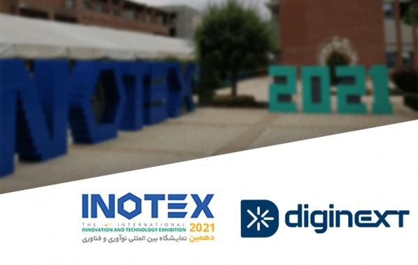 دیجی نکست با 14 استارتاپ و 4 پروژه پژوهشی در اینوتکس 2021 حاضر می گردد