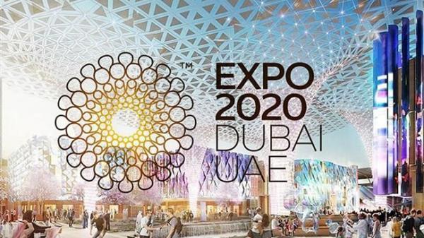 اکسپو 2020 دبی، فرصتی برای افزایش توان صادراتی کشور